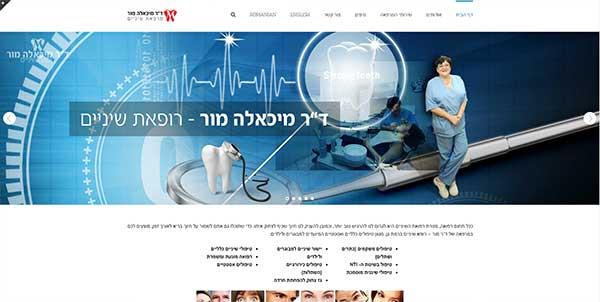 """ד""""ר מיכאלה מור - רופאת שיניים"""